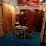 Building Materials Exhibition.a