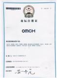 New Design Certitication