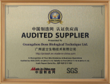 Made-in-China Audited Suupplier