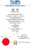 DENAIR EEC Certificate