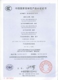 China Compulsory Certification (CCC) approved