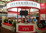 2013 Shanghai Power Exhibition 1
