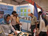 Iran International Building Material Exhibition