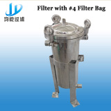 Filter with #4 Filter Bag