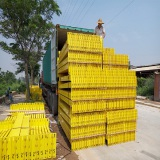 Loading picture of yellow beams