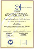 ISO9002-Nylon- HDPE- POM