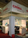 South Africa exhibition 2013
