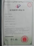 Technical Patent - fan Motor