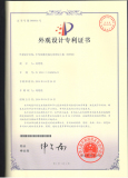 808nm diode laser appearance patent certificate