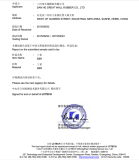 Reach certificate for SBR rubber sheet