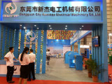 2015 SHANGHAI Wire&Cable Exhibition