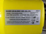 Blower Label- 220V-240V 620W-680W