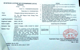 BUSINESS LICENCE OF ENGLISH VERSION