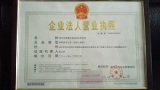 Certified by Shenzhen market supervision administration
