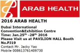 2016 ARAB HEALTH