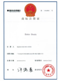 baby dada certificate