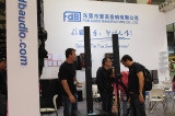 2014 Prolight+Sound Shanghai