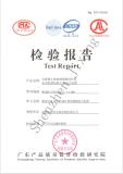 Test report
