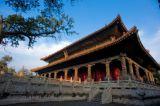 Qufu City Scenery