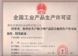 National manufacturer Certificate