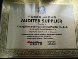 certificate of made in china