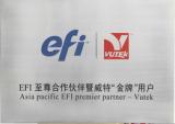 Asia Pacific EFI Premier Partner-Vutek