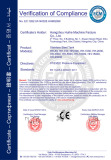 CE certificate for stainless steel tanks