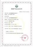 CRCC Certificate for type I Rail Clip