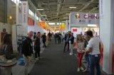 IFA Germany exhibition