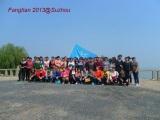Fangtian Travel