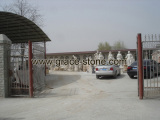 Photo of Factory -1