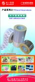 self adhesive label material