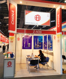 HongAn at Gitex 2014