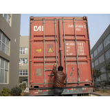 Lock container2