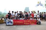 LilyToys-saler Team