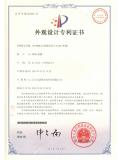 V.MAX Design Patent