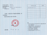 Certificate of origin Registration Certificate