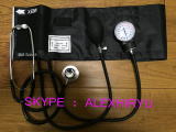 China Factory OEM Arm Cuff Blood Pressure Monitor, Aneroid Sphygmomanometer