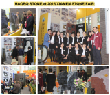 Haobo Stone Attended of 2015 Xiamen Stone Fair
