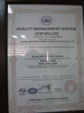 ISO9001 certification