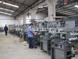 Oblique Arm Type Flat screen printing machine