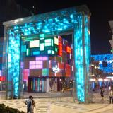LED Gate