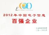 Top 100 Electric Enterprise