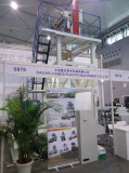 rubber and plastic industry exhibition