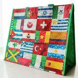 Foldbale PP Woven Shopping Bag with Custom Design