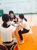 CPhI & BioPh China 2014