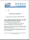 CE Certification of Tension Spring Garage Door (motorised) 1/2
