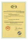OHSAS18001-2007