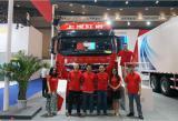 2017.06 China Chongqing International Auto Exhibition