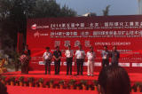 MRLED shine Beijing Exhibition